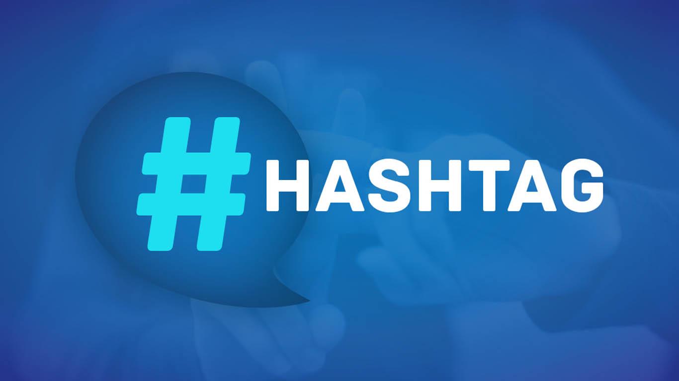 Hashtags nas mídias sociais: como e onde utilizar